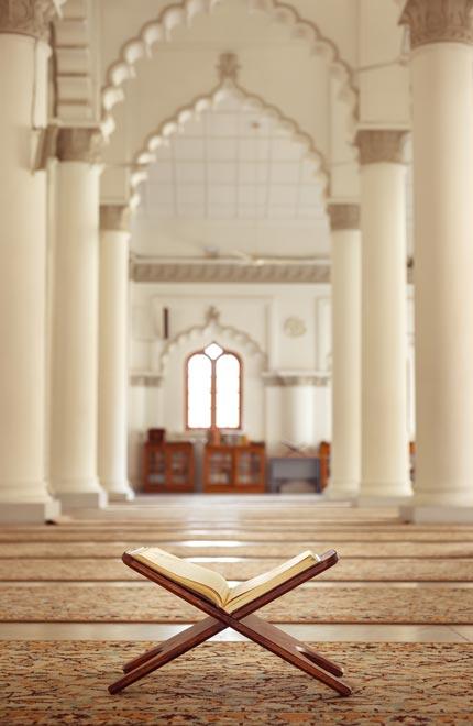 Islamische Bestattung München Bayern
